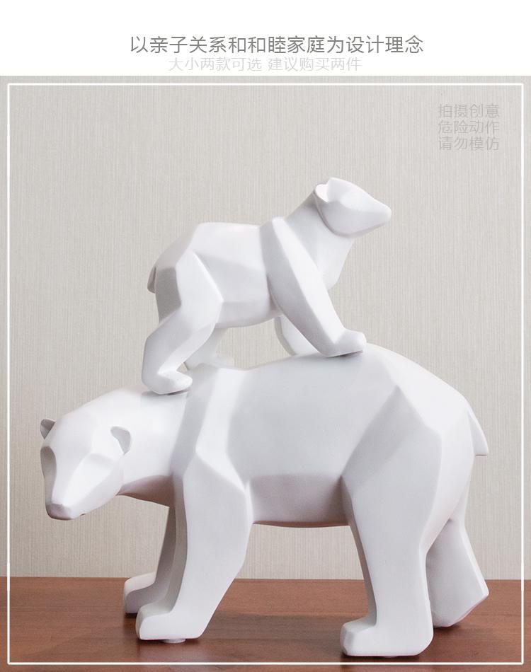 创意折纸风格时尚摆件-可爱北极熊-童心家居-客厅卧室样板房精美雕塑